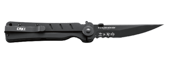 OTANASHI NOH KEN™ WITH VEFF SERRATIONS™
